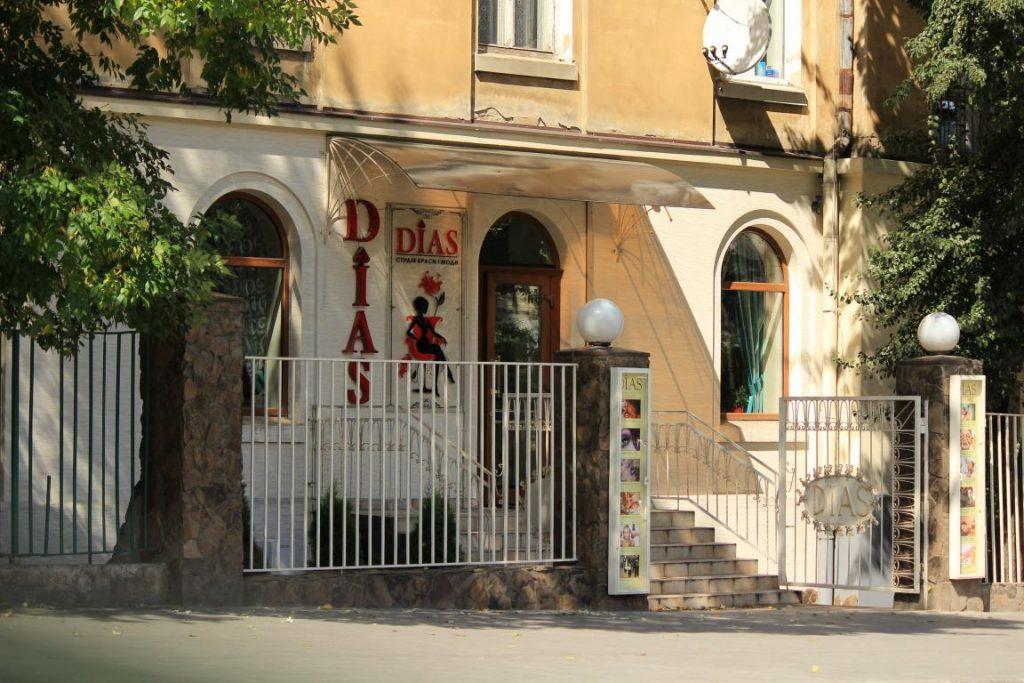 """Фасад салону краси """"DIAS"""""""