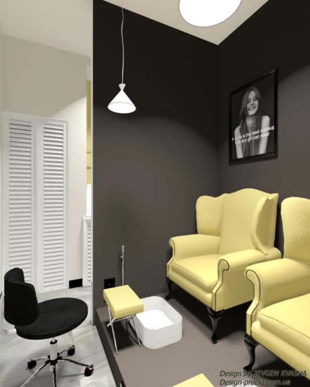 Salon Le Grand